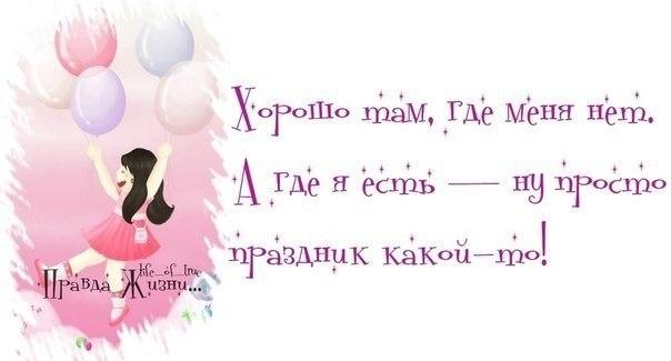 1369423085_frazochki-6 (604x325, 68Kb)
