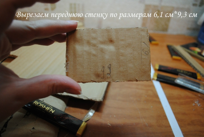 РЕТРО АВТОМОБИЛИ из шоколадных конфет (7) (700x469, 192Kb)
