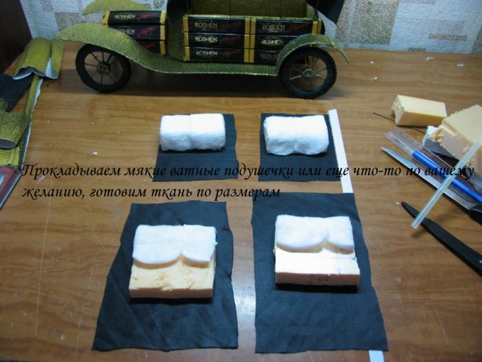 РЕТРО АВТОМОБИЛИ из шоколадных конфет (21) (700x525, 260Kb)