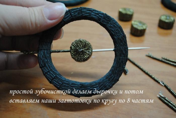 РЕТРО АВТОМОБИЛИ из шоколадных конфет (31) (700x469, 216Kb)