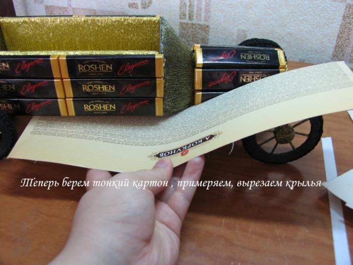 РЕТРО АВТОМОБИЛИ из шоколадных конфет (32) (700x525, 261Kb)