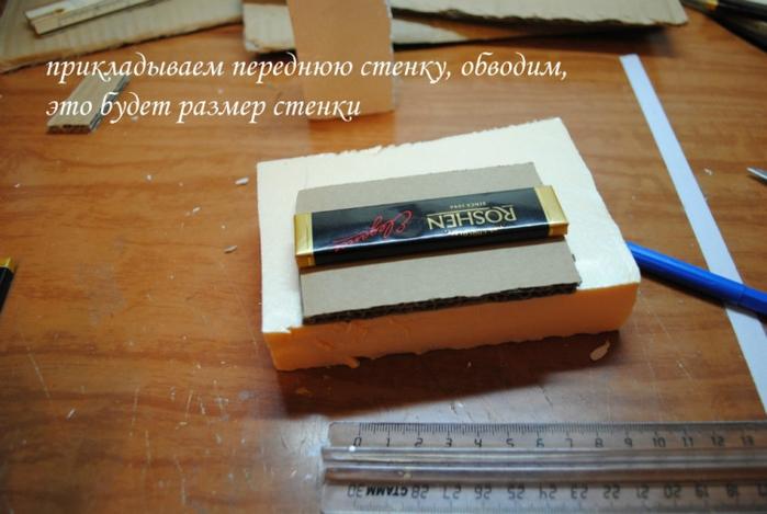 РЕТРО АВТОМОБИЛИ из шоколадных конфет (37) (700x469, 216Kb)