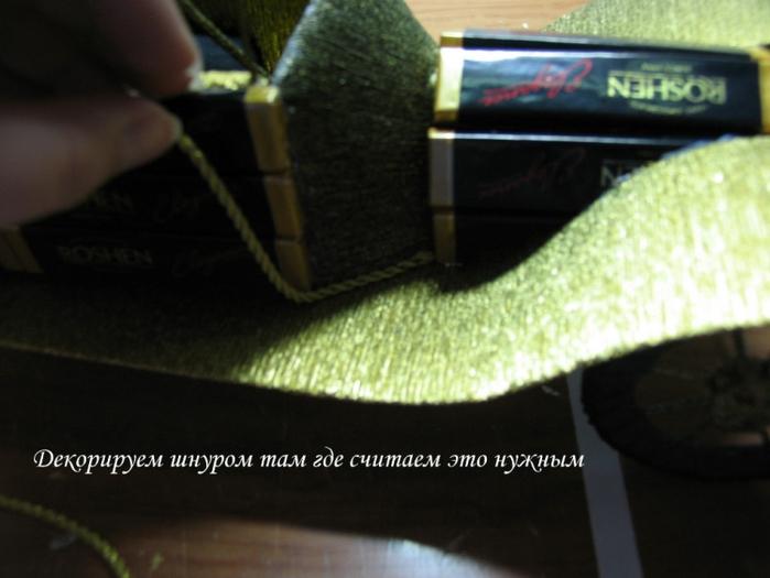 РЕТРО АВТОМОБИЛИ из шоколадных конфет (39) (700x525, 190Kb)