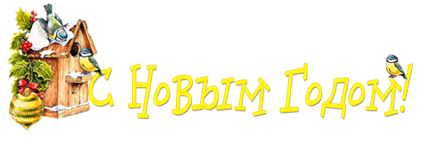 Без-имени-1 (600x200, 89Kb)