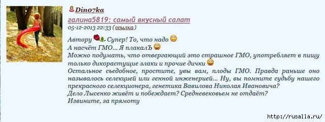 Ashampoo_Snap_2013.12.06_06h30m06s_009_ (640x240, 104Kb)
