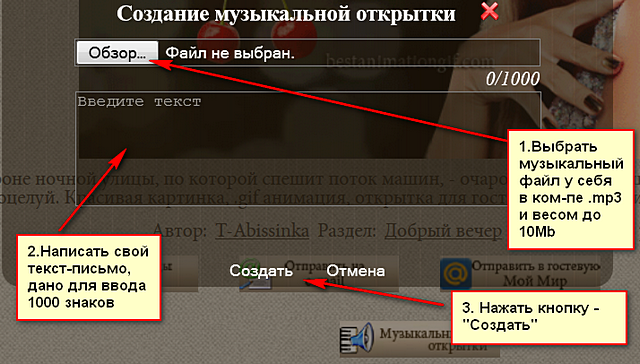 3853021_002 (640x364, 372Kb)