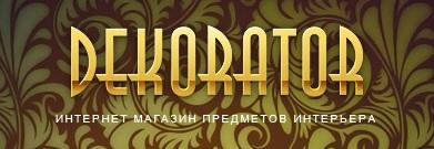 1386359662_Bezuymyannuyy (391x135, 29Kb)
