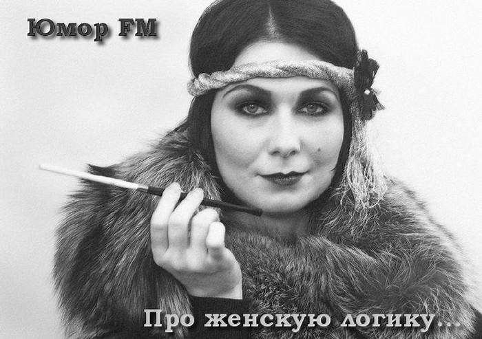 ���� FM (700x493, 101Kb)