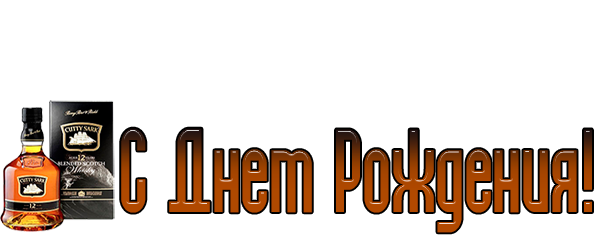 106112592_sdnemrozhdeniya10 (600x250, 52Kb)