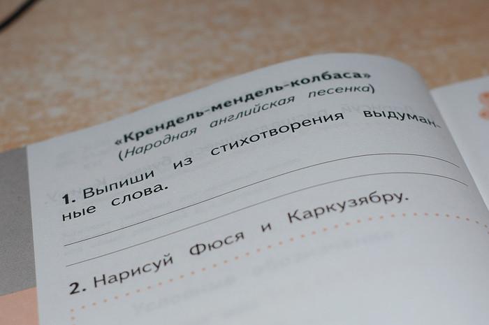 1386407519_Sudya_po_nuyneshnim_uchebnikam_obyazatel_naya_proverka_na_narkotiki_nuzhna_ne_v_shkolah_a_v_Ministerstve_obrazovaniya (700x465, 55Kb)