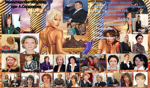 http://img1.liveinternet.ru/images/attach/c/9/107/791/107791615_107783407_serd.jpg