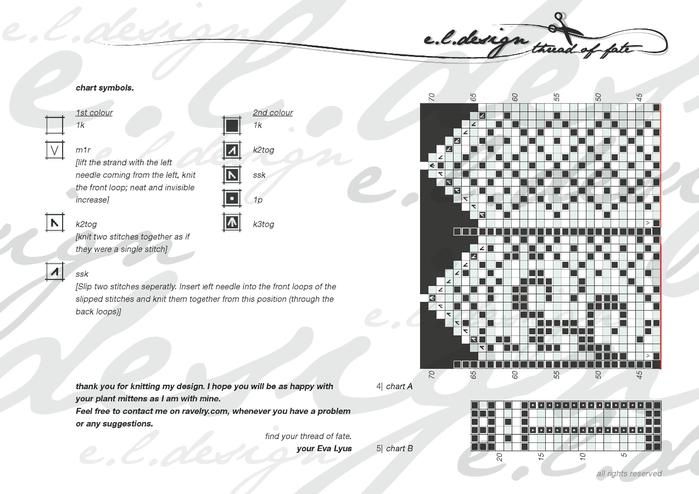e_l_design_plant_mittens_pattern_v2.page3 (700x494, 171Kb)