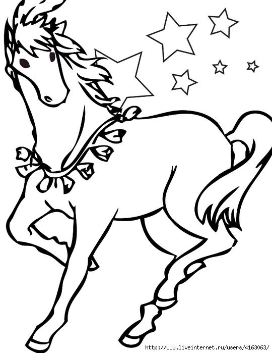 horse_risunok (540x700, 149Kb)