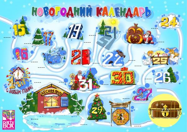 что подарить на Новый год ребенку в 6 лет/1386478355_karta151_enl (600x424, 109Kb)