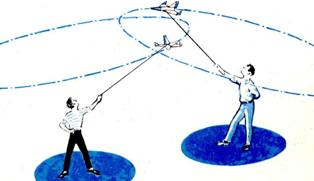 Как сделать летящий круг