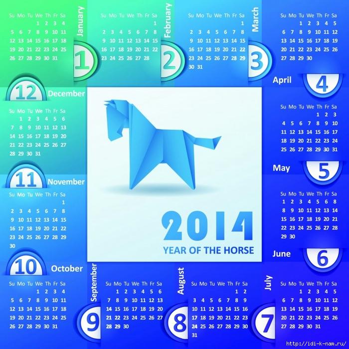 2014-Calendar-Printable-1-780x780 (700x700, 384Kb)