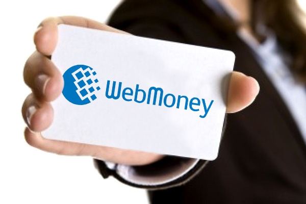 rega-v-webmoney (600x400, 97Kb)