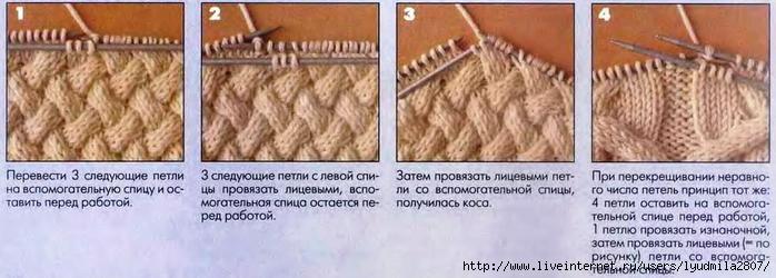 1uzory_iz_kos_1 (700x250, 117Kb)