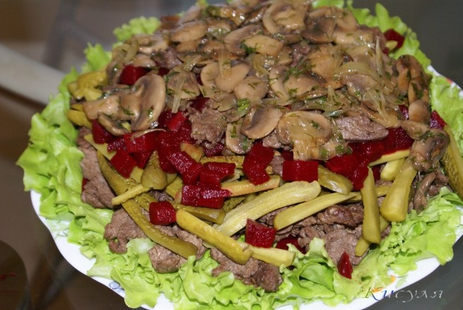 Сочный пряный салат с говядиной и грибами (8) (655x438, 193Kb)