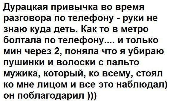 smeshnie_kartinki_138647888572 (579x347, 145Kb)