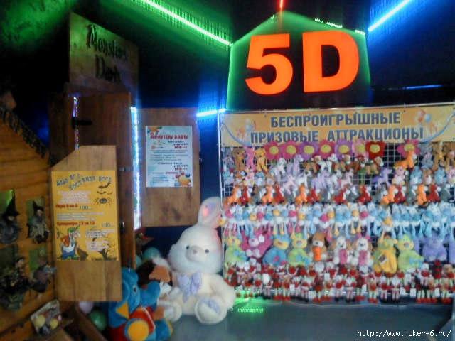 DSC00097 (640x480, 168Kb)