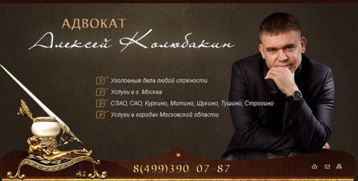 advokat (700x353, 34Kb)