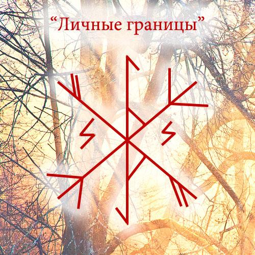 _rynnayasvyazka19 (500x500, 132Kb)