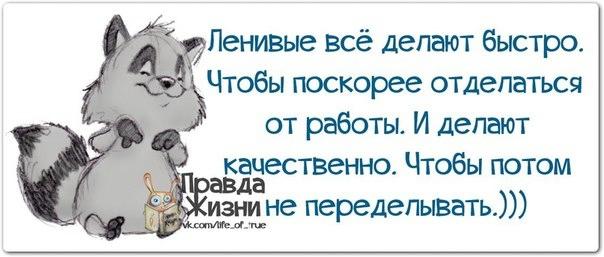 http://img1.liveinternet.ru/images/attach/c/9/107/857/107857311_5.jpg