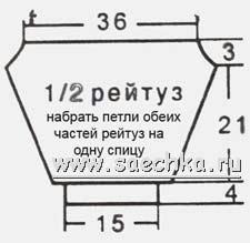 СЏ (3) (225x219, 26Kb)
