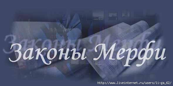 merf (590x294, 52Kb)