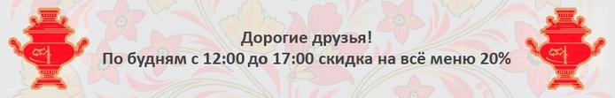 русское подворье (4) (700x111, 61Kb)