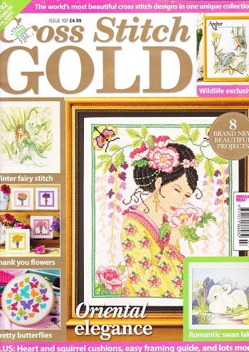Журналы с цветными схемами вышивок крестом