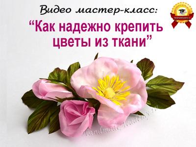 5046226_kreplenie1 (400x300, 51Kb)