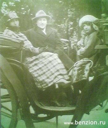 Марк Шагал, его жена Белла Рё дочь Р
