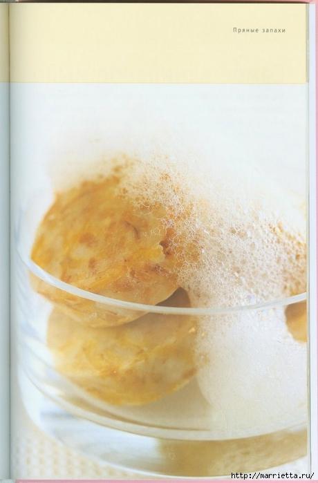 Книга Линды Гэмблин МЫЛО РУЧНОЙ РАБОТЫ (75) (460x700, 173Kb)