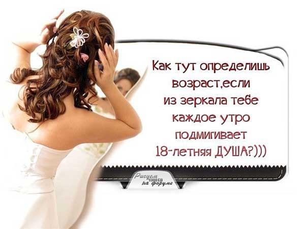 1386743282_1386676734_1385456453_1385381501_15 (600x450, 104Kb)