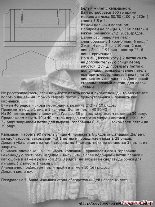 7178807_33379thumb500 (1) (500x667, 272Kb)