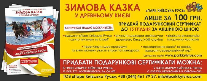 19-11-2013-001 (700x275, 303Kb)