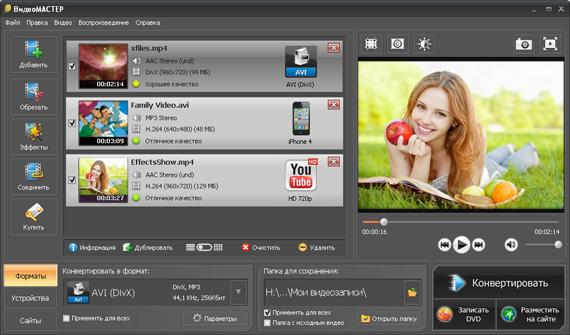видеомастер (570x335, 75Kb)