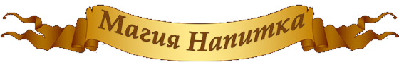 logo (1) (560x95, 49Kb)