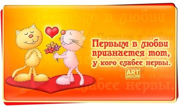 1386700560_frazochki-3 (604x362, 127Kb)