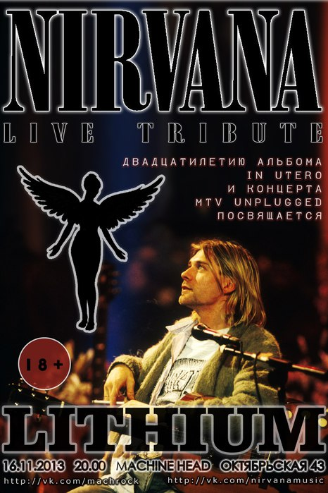 NIRVANA LIVE TRIBUTE