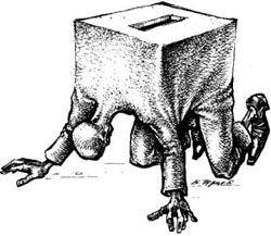 urna (250x217, 14Kb)