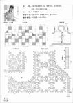 Превью 2 (494x700, 159Kb)