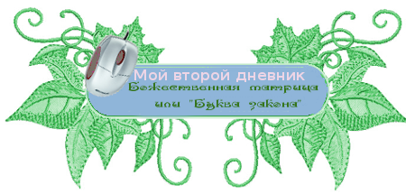 3422645_banner_zel (450x215, 143Kb)