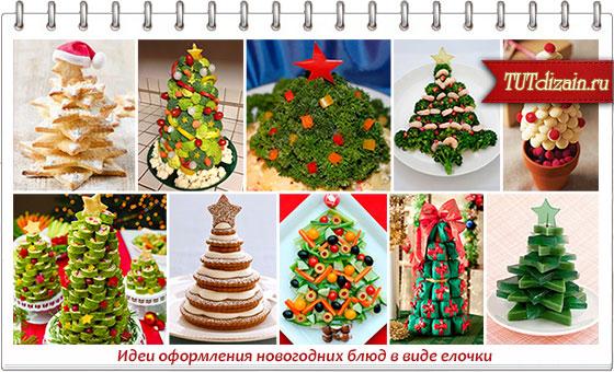 1356704326_tutdizain_ru_2686 (560x340, 94Kb)
