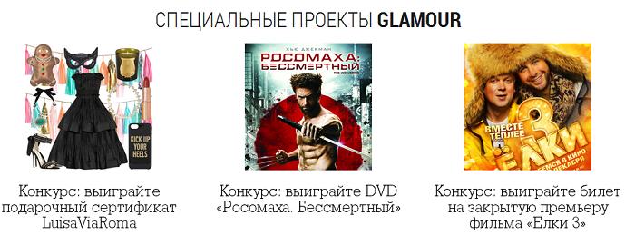Безымянный3 (689x259, 167Kb)