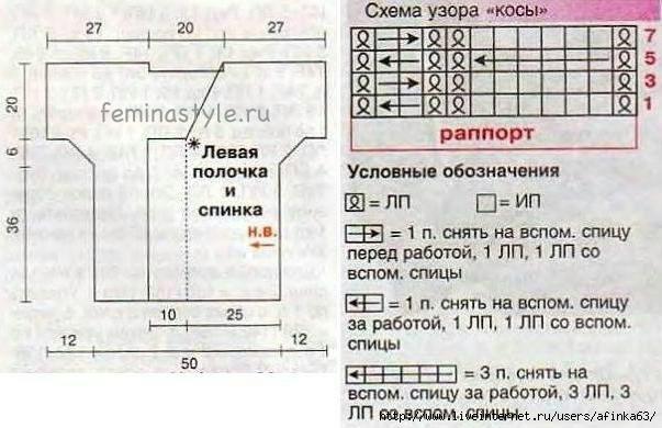 zhaket_shemy_77 (603x390, 139Kb)