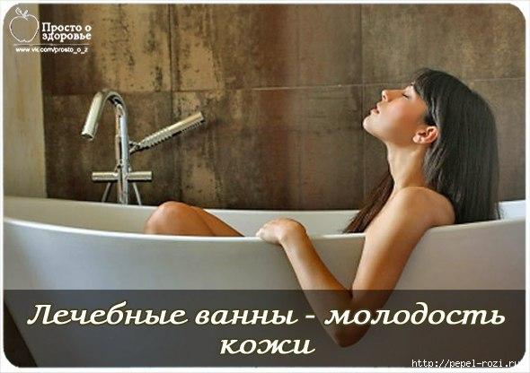 4403711_hu_MUjZ3D2I (590x416, 115Kb)