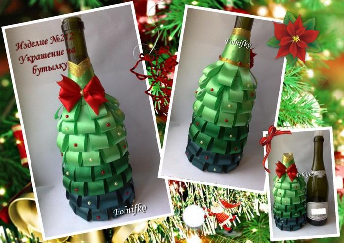 Украсить шампанское к новому году своими руками